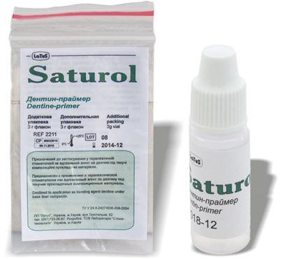 Saturol (Сатурол)