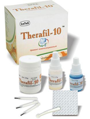 THERAFIL-10 (Терафил-10)