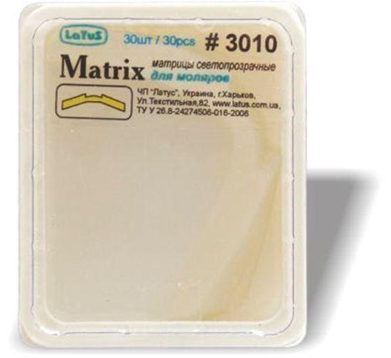 3000, 3010 Матрица светопрозрачная контурная для передних зубов