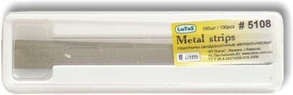 Пластина сепарационная прямоугольная металлическая (8мм, 10мм)