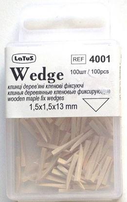 Клинья деревянные фиксирующие (100шт)