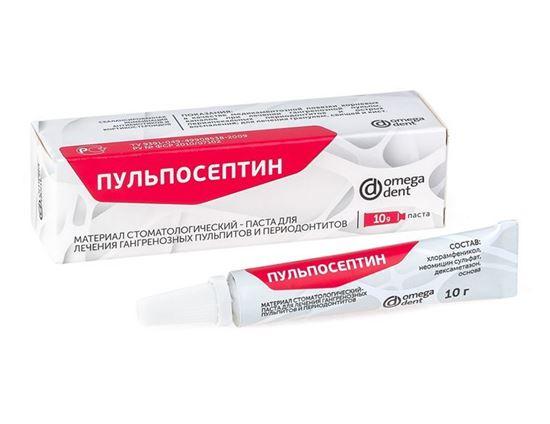Пульпосептин (10г)