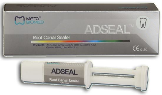 Adseal (Адсил)