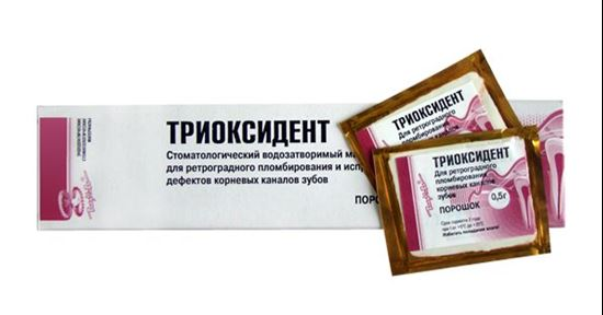 Триоксидент 10 пакетов по 0.5г без инструментов