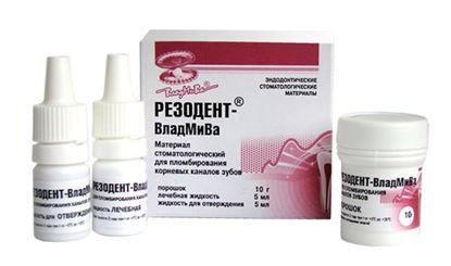 Резодент / (порошок 10г + жидк.лечебная 5мл +жидк. для отверждения 5мл)