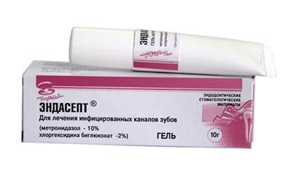 Эндасепт гель 10г д/лечения инфицированных каналов
