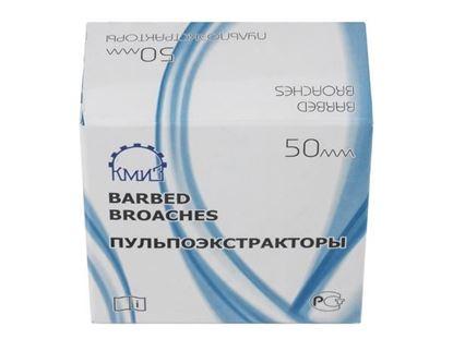 Пульпоэкстракторы (Barbed Broaches) 50мм 100шт
