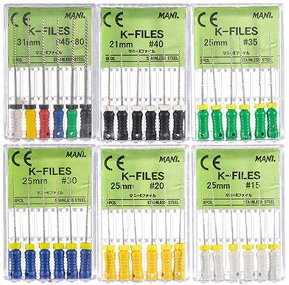 K-FILES (К-файлы) 25мм