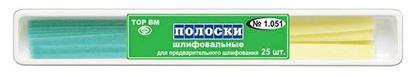 1.051 Полоски шлифовальные для предварительного шлифования 25шт