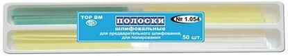 1.054 Полоски шлифовальные 50шт для предварительного шлифования, полирования