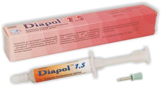 Diapol-1.5 (Диаполь-1.5) паста полировальная алмазная 3г