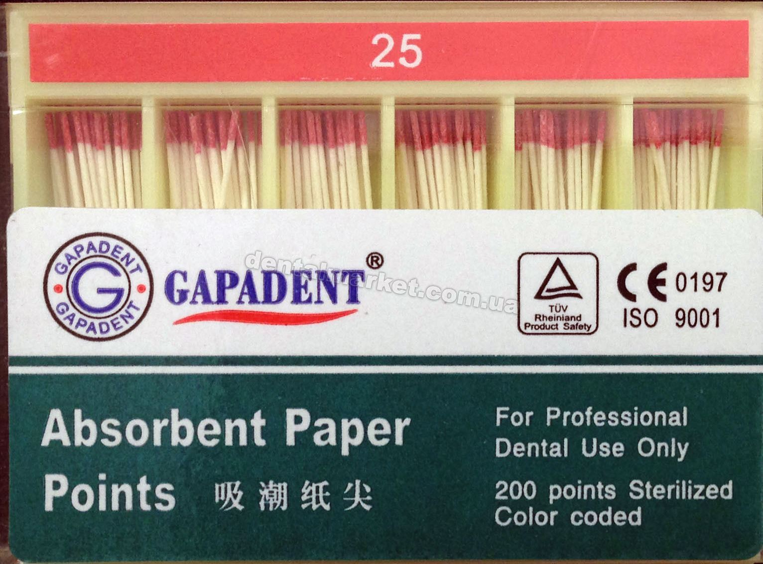 absorbent paper Absorbent paper points, cell pack (5 points/pack, 200 total points) made from highly absorbent paper every point is hand-rolled to ensure.