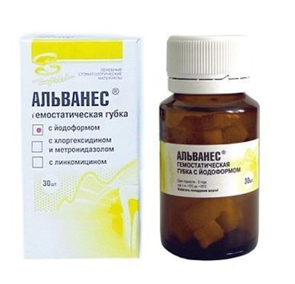 Альванес-губка с йодоформом 30шт