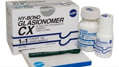 CX-Plus Glasionomer Cement  (ЦХ-плюс)