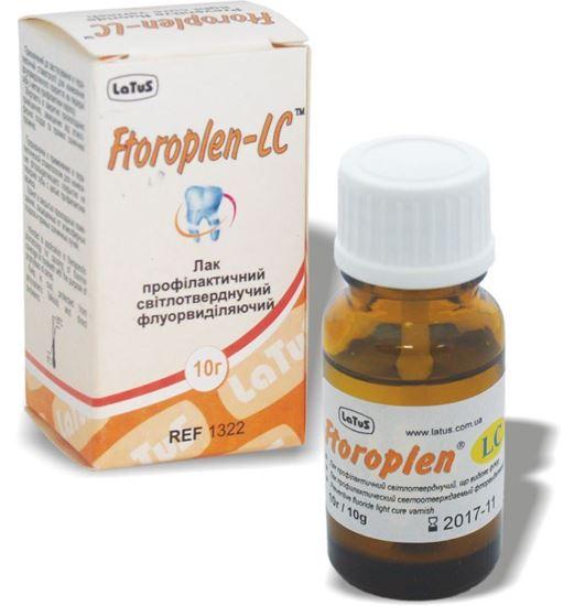 Ftoroplen-LC (Фтороплен-ЛЦ) 10г