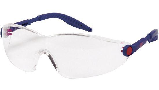 Очки защитные AS/AF 2740 прозрачные