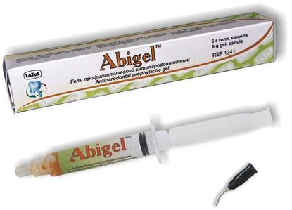 Abigel (Абигель)