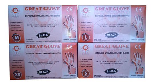 Great Glove перчатки нитриловые неопудренные Top Glove (Грейт Глов)