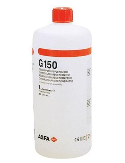 Проявитель Agfa G150 концентрат 1л