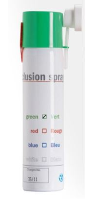 Diaswiss Occlusion spray окклюзионный аэрозоль 75мл
