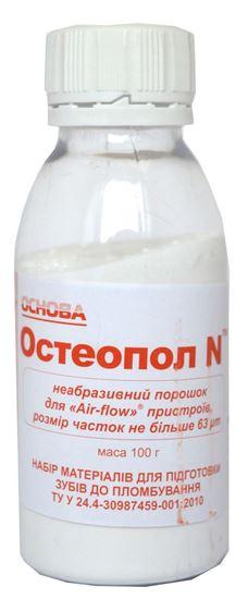 Сода для содоструйки Остеопол N 100г Основа