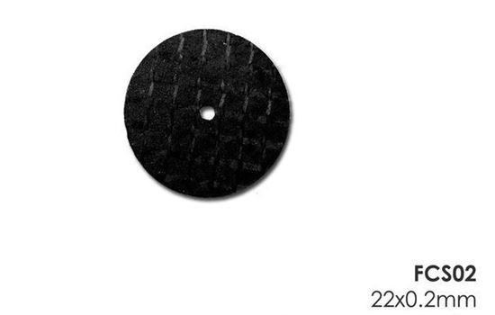 Диск сепарационный армированный 22х0.2мм