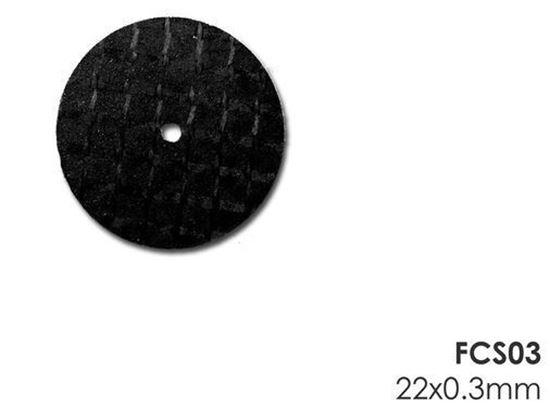 Диск сепарационный армированный 22х0.3мм