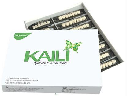 Гарнитур зубов Kaili (полный набор) оттенок B4 HUGE DENT