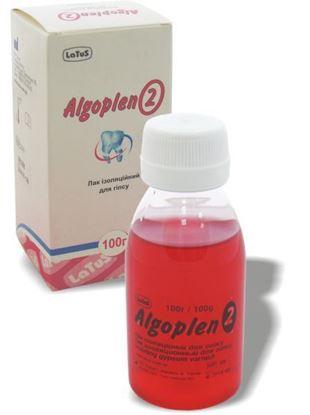 Algoplen №2 (Альгоплен №2) 100мл, 950мл