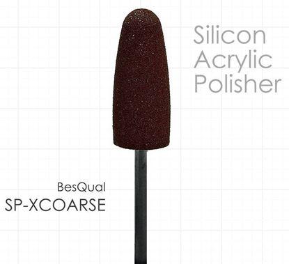 Полировальная силиконовая резинка коричневая 230