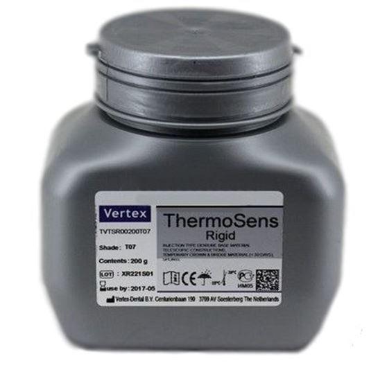 Vertex ThermoSens Rigid 200г (Вертекс Термосенс)